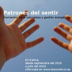 Práctica 1 del curso PATRONES DEL SENTIR